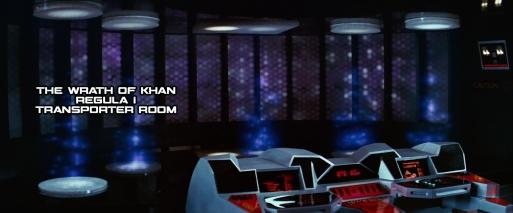 Regula One Transporter Room