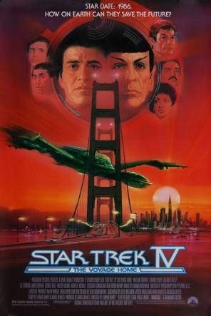 star-trek-iv-the-voyage-home-poster